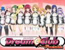 DREAM C CLUB Portable(ドリームクラブ・ポータブル) プロモーションムービー 1