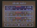 がんばれゴエモン3 ~獅子重禄兵衛のからくり卍固め~ を実況 part9.5