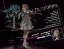 【C78 八王子P 1stアルバム】Distorted Princess【クロスフェード】
