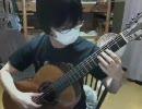 けいおん!!のBGMをクラシックギターでい