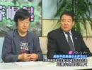 三浦小太郎 朝鮮学校無償化を許すな! チャンネル桜 H22.8.5
