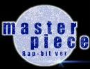 【らっぷびと】masterpiece【とある魔術の禁書目録】 thumbnail