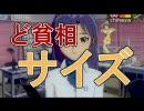 【替え歌】猫ジP「ど根性ガエル」【歌ってみm@ster】 thumbnail