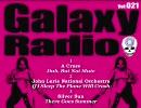 ギャラクシーRadio021