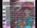 【実況】憐とヴァサラのPSときめきメモリアル(その1)