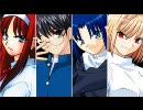 月姫 Quartetto-NoVer-8k