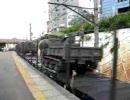 軍事列車とかワロタ