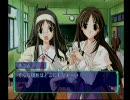HAPPY☆LESSONplay動画5