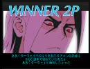 ゲームエース南八幡 エヌアイン完全世界 ランダム2on Part2 10/08/07