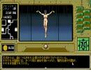 【PC-98】偽典・女神転生 シャンシャンシティ解放