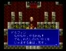 中古RPGツクールを喋りながらプレイpart33