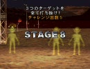 【TAS】筋肉番付 Vol.3 UFO EX