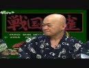 ゲッチャTV 【高橋名人世代 8bit-GENERAT