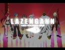 【MAD】LAZENGANN TENGEN TOPPA GURREN-LAGANN(修正版)