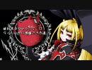 BLAZBLUE CS 対戦動画 テクテク吸血姫 part1