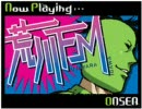荒川FM 第09回