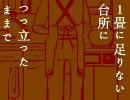 「夕方の30分」黒田三郎+ハンバートハンバート
