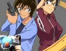 佐藤刑事と小林先生が似ているか検証してみた