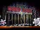 WSOP 2007 Main Event (Day 1C) Part6