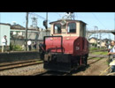 銚子電鉄xPrecious Road 銚子の旅:後編