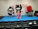 【ゆるキャラ】20100811 高島屋でゆるキャラ音頭