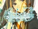【ニコカラ】 ロベリア / Lobelia 【onVocal】