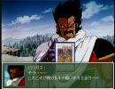 不動遊星の\(`д´)ゝデュエッ!RPG-