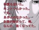 【手書きテニス】幸村部長が通信教育でテニス【CMパロ】
