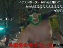 ニコ生LOVE  2010年2月2日放送 「冬季オリンピック」2枠目