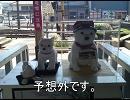 【迷列車 北陸編】エコ替えの生贄 後日談 thumbnail