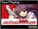 Angel Beats!SSS(死んだ 世界 戦線)RADIO 第20回放送
