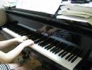 サガフロンティア2から数曲弾いてみた