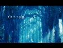 【FF13】-ガプラ樹林- 20分間耐久