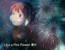 【こっそりと】Fire◎Flower【歌ってみた】
