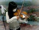 「黄燐の炎」をバイオリンで弾いてみました【ウサコ】