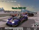 (GTR2) 凍結コースでバトルロイヤル②(音声・北斗の拳 風)