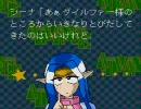 【PCE】フラッシュハイダース アドバンスモードデモ シーナ編