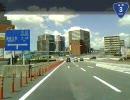 【こくこく動画】国道3号線博多バイパスを