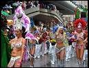 高音質【サンバ デ ジャネイロ】Samba de Janeiro【ノリ(゚∀゚)ノリ】