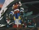 戦え!超ロボット生命体 トランスフォーマーV 第24話 3/3