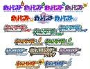 ゲーム「ポケットモンスター」戦闘BGMメド