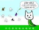 【UTAU/いぬへび】こたつたこ【カバー】