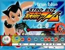 太鼓さん次郎 true blue