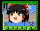 【ゆっくり実況】ロックマン10をプレイするゆっくりさん03【スナザメ】 thumbnail