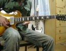B'z 孤独のRunaway -Mixture style-をギターで弾いてみた。