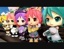 【第5回MMD杯本選】エナメル戦隊にゃんこロイド thumbnail