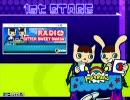 【ポップン7 CS】 ラジオEX 【削除曲】 縦