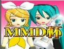 MMD杯公式ページ