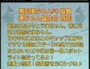 律ちゃん誕生日特別(高知競馬:2010/8/21)