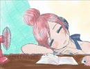 【miki】トワイライトサマー【オリジナル】